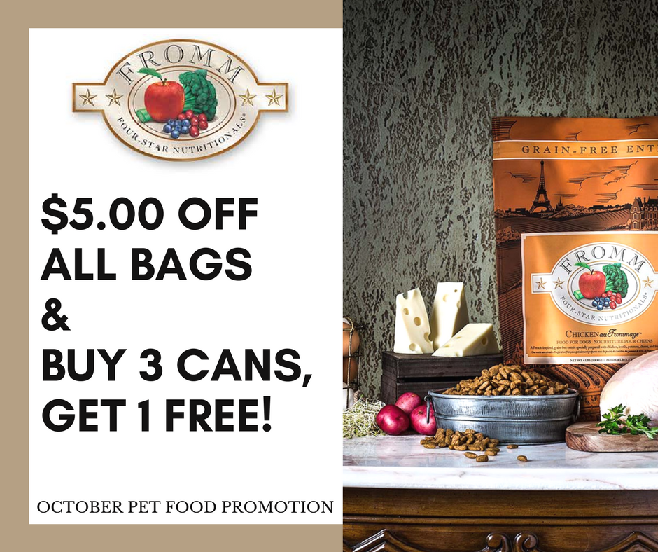 oct 2017 dog food promotion
